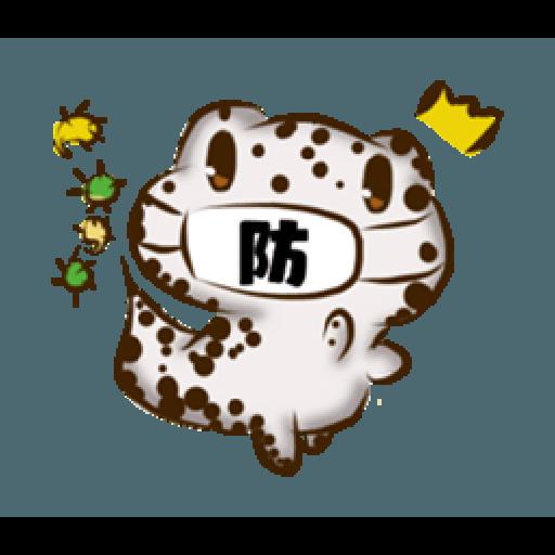 萌萌守宮 - Sticker 25
