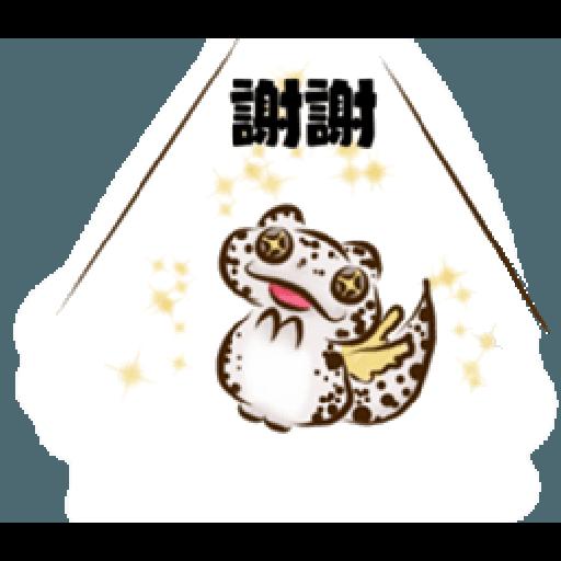 萌萌守宮 - Sticker 5