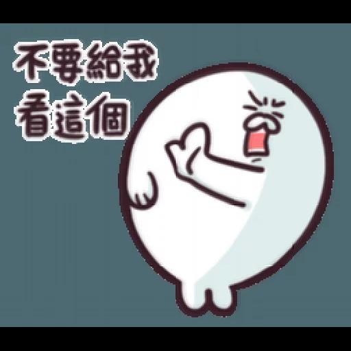 海豹叔叔 - Sticker 27