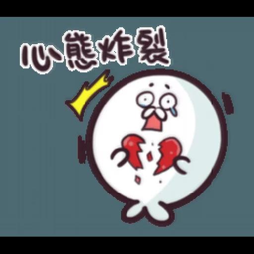 海豹叔叔 - Sticker 30