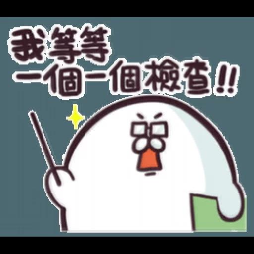 海豹叔叔 - Sticker 12