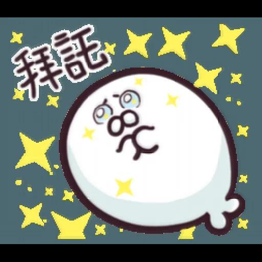 海豹叔叔 - Sticker 7