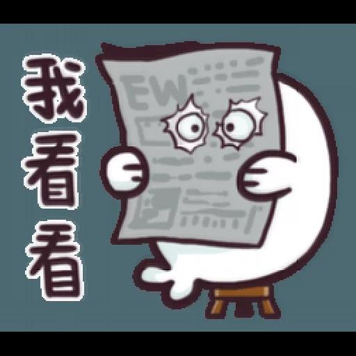 海豹叔叔 - Sticker 2
