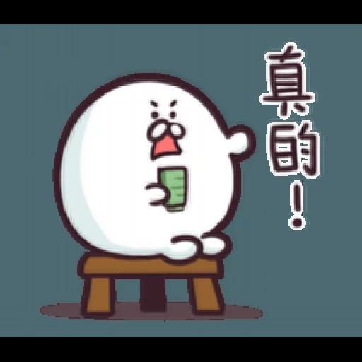 海豹叔叔 - Sticker 18