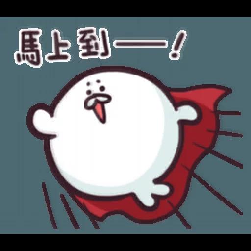 海豹叔叔 - Sticker 26