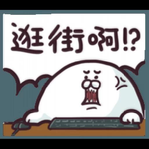 海豹叔叔 - Sticker 3