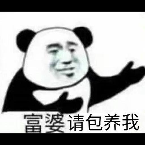 搞笑 - Sticker 6