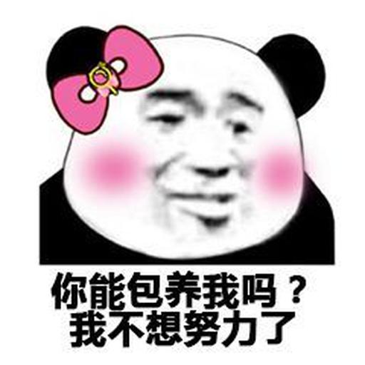 搞笑 - Sticker 5