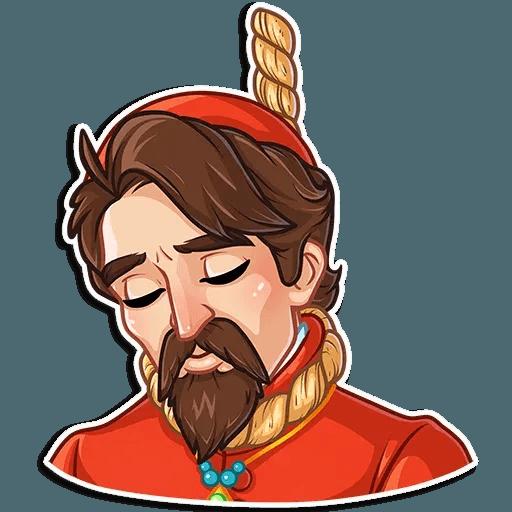 Inquisitor - Sticker 23