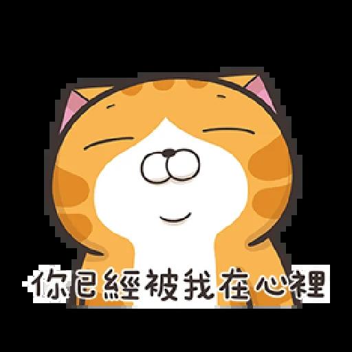 PKCAT - Sticker 21