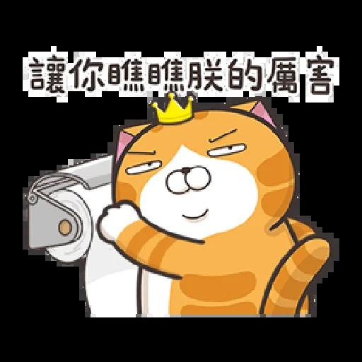 PKCAT - Sticker 8