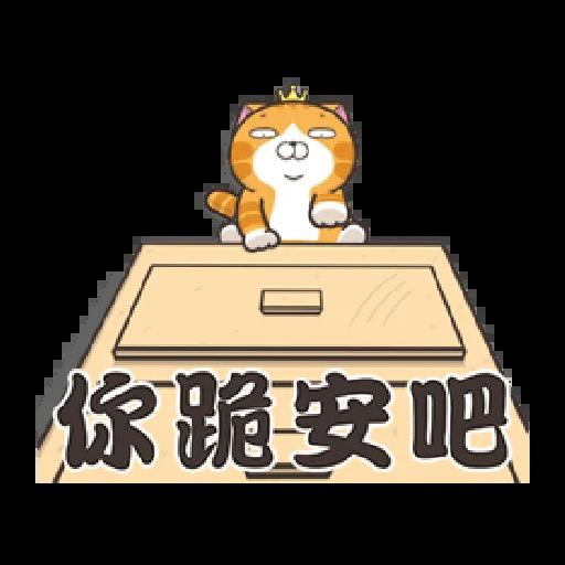 PKCAT - Sticker 16