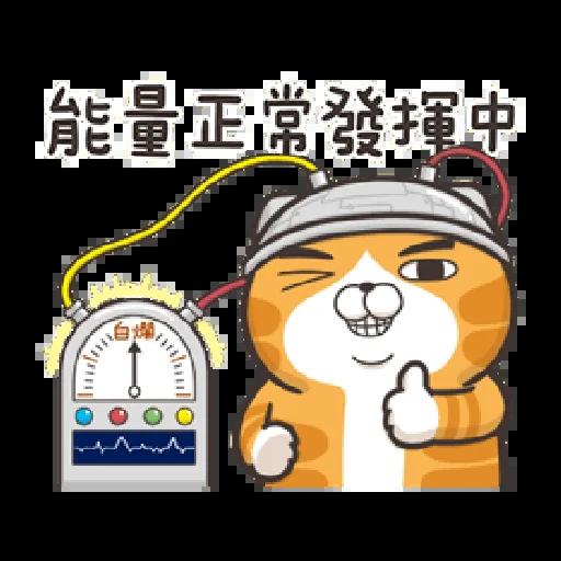 PKCAT - Sticker 3