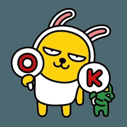 撚撚的Kakao Friends 99 - Sticker 16