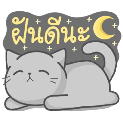 Cat Fullmoon - Sticker 20