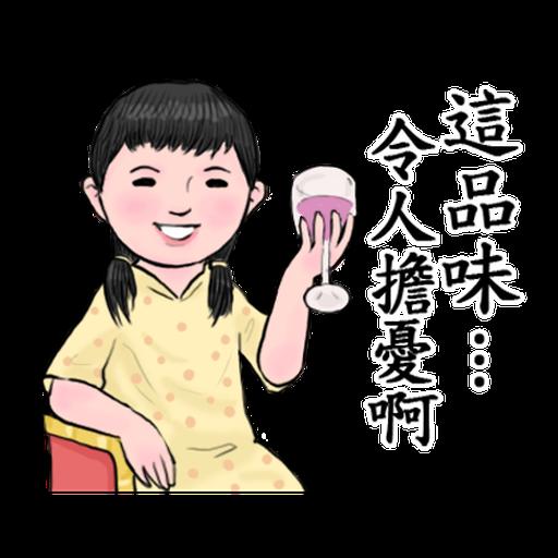 生活週記-第一週 - Sticker 26