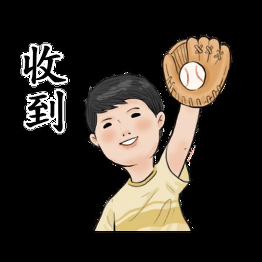 生活週記-第一週 - Sticker 29