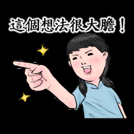 生活週記-第一週 - Sticker 22