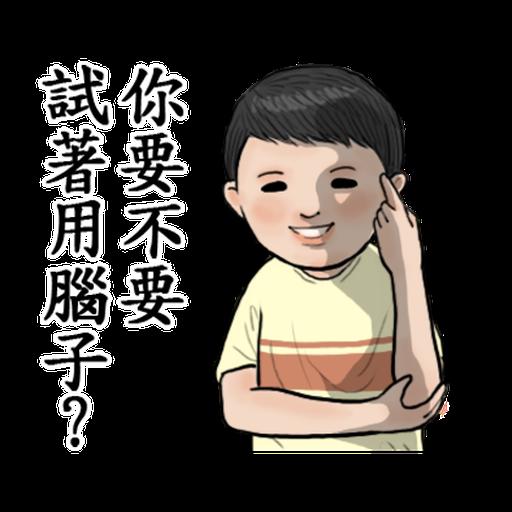 生活週記-第一週 - Sticker 8