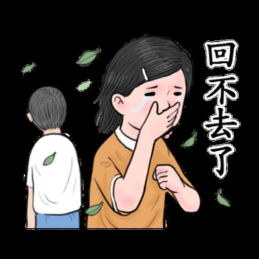 生活週記-第一週 - Sticker 27