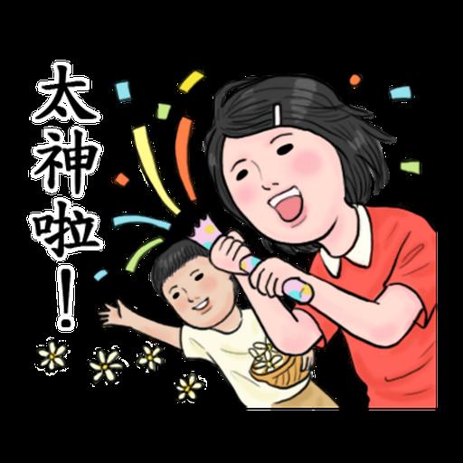 生活週記-第一週 - Sticker 21