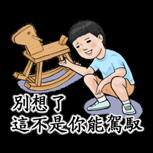 生活週記-第一週 - Sticker 19