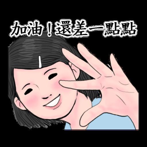 生活週記-第一週 - Sticker 6