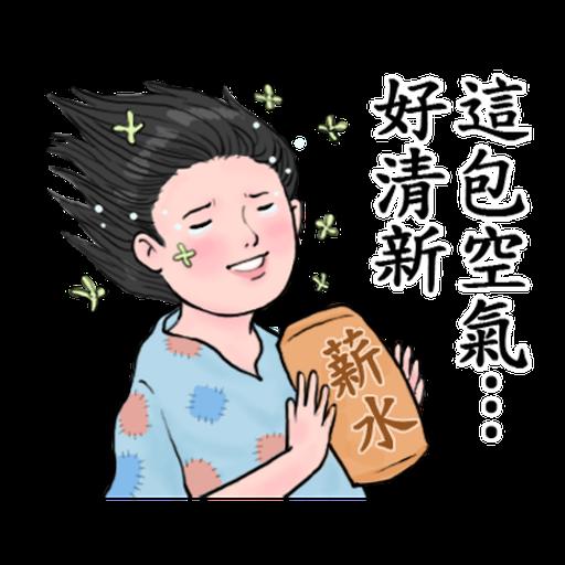 生活週記-第一週 - Sticker 12
