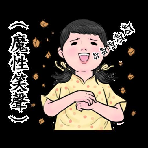 生活週記-第一週 - Sticker 7