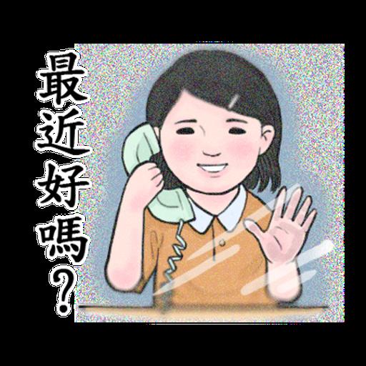 生活週記-第一週 - Tray Sticker