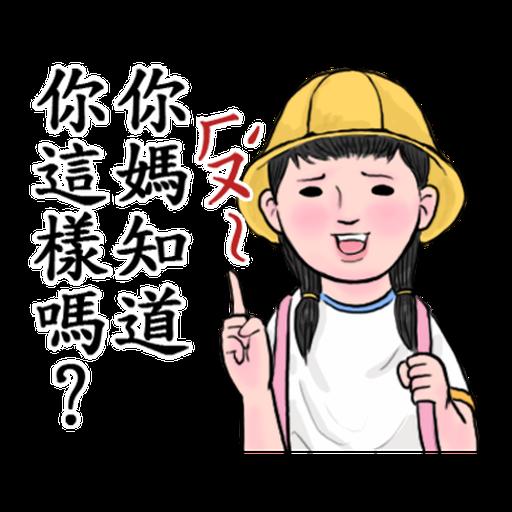 生活週記-第一週 - Sticker 11