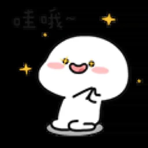 乖巧宝宝8 - Sticker 21