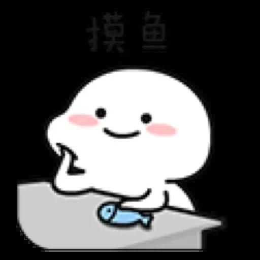 乖巧宝宝8 - Sticker 13