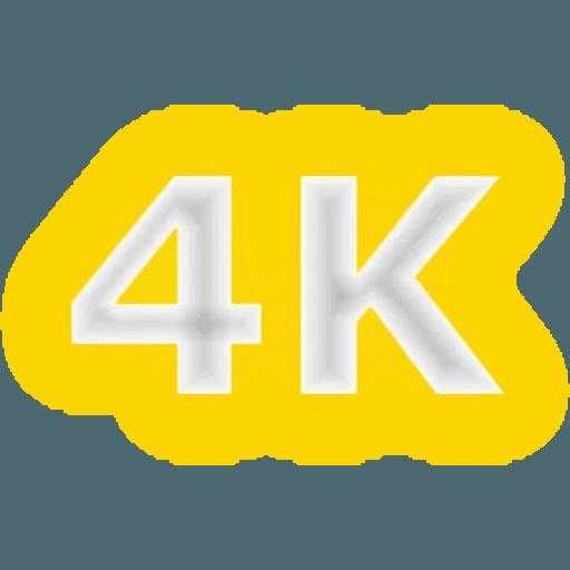PC MASTER RACE - Sticker 16