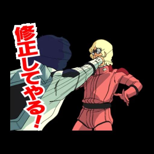 Gundam2 - Sticker 4