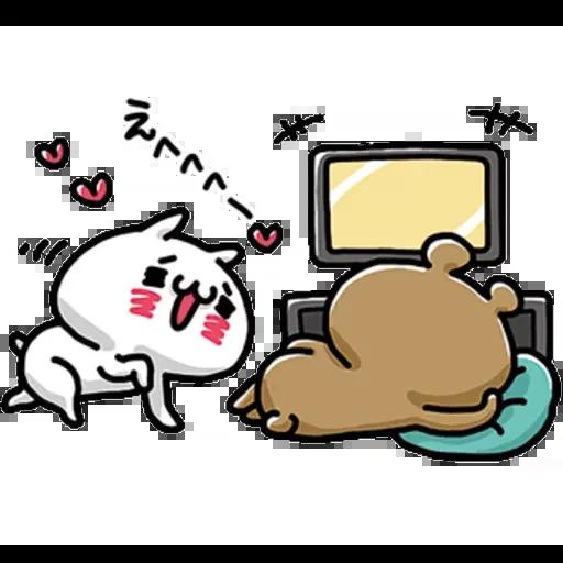 love cat - Sticker 2