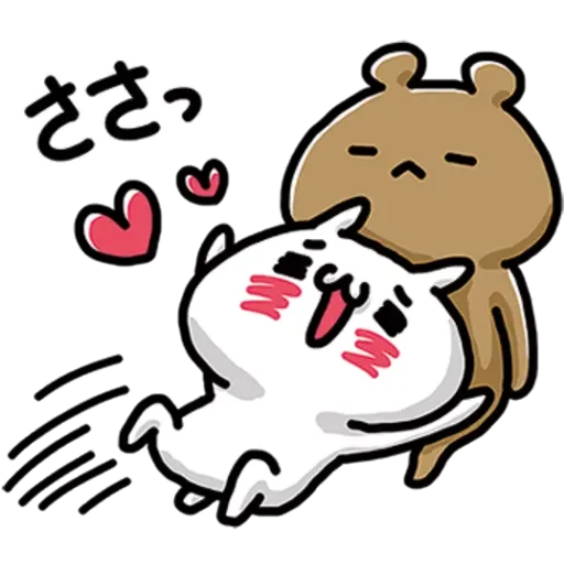 love cat - Sticker 9