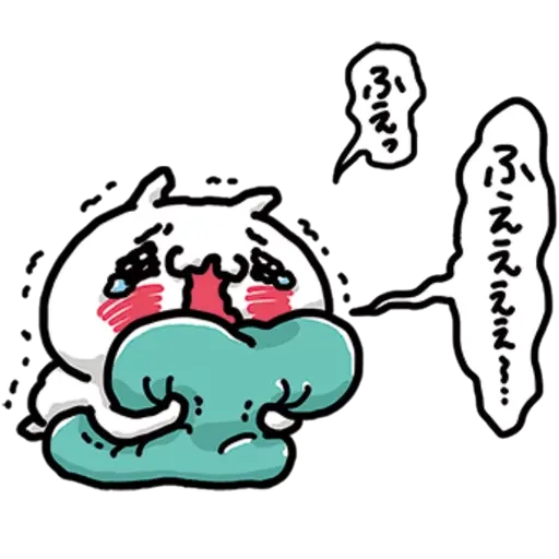 love cat - Sticker 11