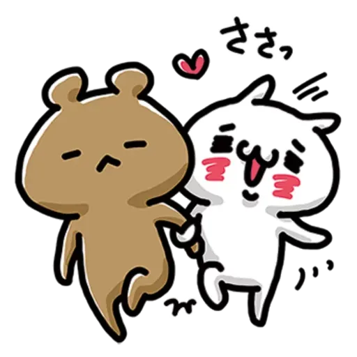 love cat - Sticker 3