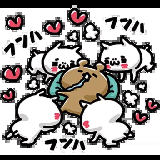 love cat - Sticker 7