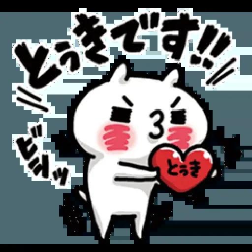 love cat - Sticker 21