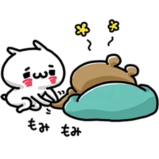 love cat - Sticker 4