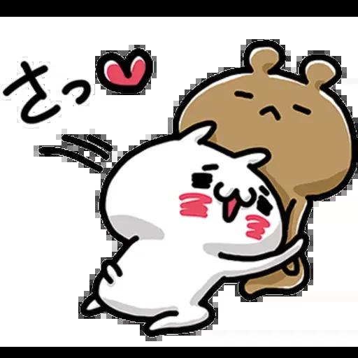 love cat - Sticker 8