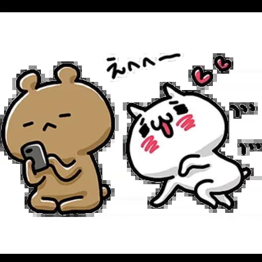 love cat - Sticker 1