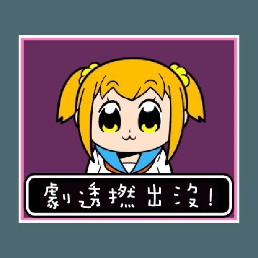 偽毒 - Sticker 2