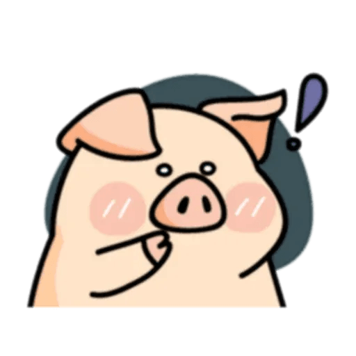 豬與蛙 2 - Sticker 23