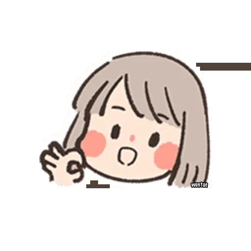 Girl - Sticker 20