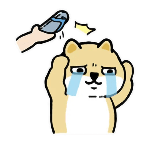 小肥柴7 - Sticker 11