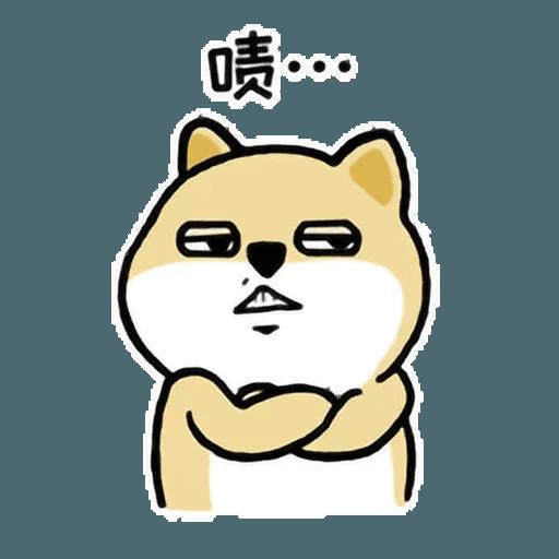 小肥柴7 - Sticker 4