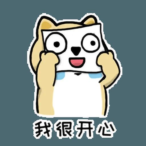 小肥柴7 - Sticker 23